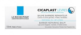 calp02.01b-la-roche-posay-cicaplast-lippen