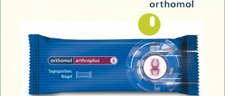 Orthomol-arthroplus-Riegel-780
